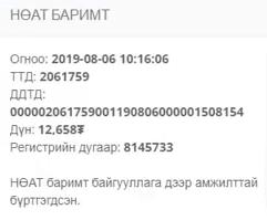 8b96a678e6196075f7d1ab905242b485c7d5834d?t=ba1f69357e25008668e995f0de48e909